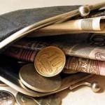 Цена — житейская экономическая категория