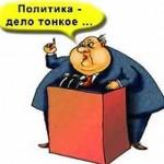 От автора — В.А. Ефимова