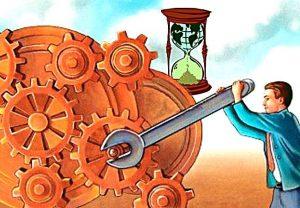 интенсификация труда