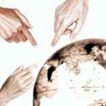 Введение в международную макроэкономику