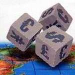 Новые тенденции в развитии мировой экономики