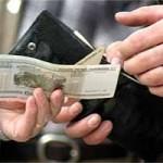 Заработная плата — житейская экономическая категория